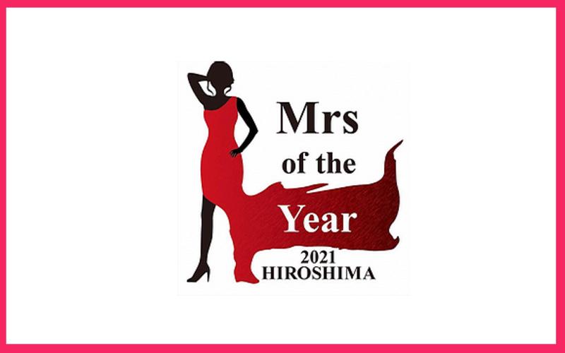 ミセスオブザイヤー2021広島大会のイメージイラスト
